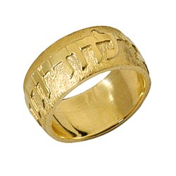 Heavy weight 14K Gold ring with raised letters 9-10 mm width