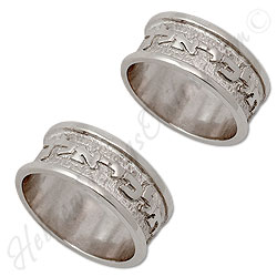 his and hers sterling silver hebrew wedding ring set - Hebrew Wedding Rings