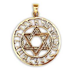 14k gold star of david pendant with hebrew alphabet aloadofball Image collections