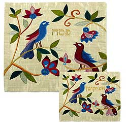 Birds Matzah & Afikoman Raw Silk Cover