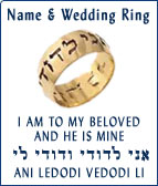 Name & Wedding Rings