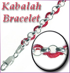 Kabalah Bracelet / Necklace